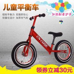 儿童滑步车滑行车2-6岁宝宝玩具溜溜车小孩平衡车自行车无脚刹