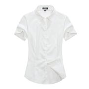 雅戈尔女士白色衬衣纯棉免烫短袖衬衫FSDP9199