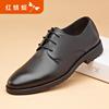 红蜻蜓真皮男单鞋商务正装舒适系带男鞋子男皮鞋断码