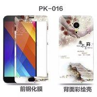 魅族MX5彩壳送玻璃膜M575M手机套M575C外壳M575U卡通手机壳钢化膜