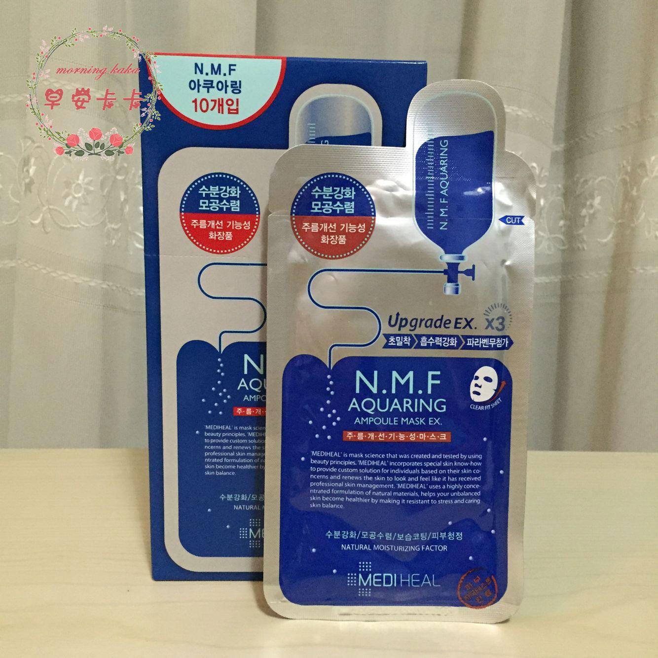 可莱丝面膜_韩国Clinie/可莱丝针剂水库面膜贴美白淡斑补水保湿睡眠10张包邮