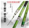 日本进口龙纹鲤鱼竿5.4米7.2米超硬超轻28调台钓竿鲤杆高碳素钓竿