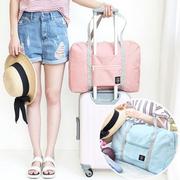 旅行便携折叠手提袋轻便衣服收纳包单肩包大容量待产包可套行李箱