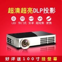 轰天炮DLP投影机高清LED家用投影仪1080P快门式3D微型便携wifi