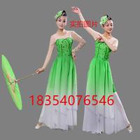 新款民族舞蹈服装东方之歌伞舞古典舞蹈服秧歌服团扇演出服装女