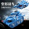 自动变形坦克飞机 儿童电动玩具坦克车带音乐声光万向轮宝宝玩具