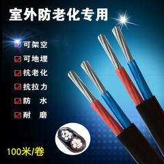 国标电线2.5 4 6 10 16 25 35平方双芯铝线2股铝芯电线电缆护套线