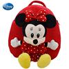 迪士尼儿童幼儿园书包可爱米妮米奇宝宝背包小孩儿童生日礼物男女