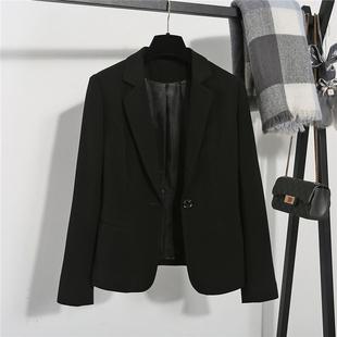 2018早秋韩国chic黑色小西装外套女短款长袖职业西服上衣