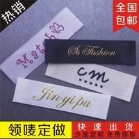 领标订做纯棉商标布标棉带侧唛头丝印高档木梭机织唛定制设计包邮