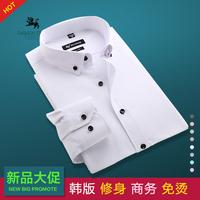 秋季白衬衫男长袖青少年韩版修身休闲衬衣时尚纯色商务免烫男寸衣