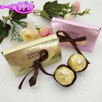 成品喜糖婚庆糖果费列罗巧克力2粒装创意定制蝴蝶结礼盒含糖批发