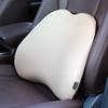 汽车腰靠座椅护腰腰垫靠背腰枕四季通用车用车载记忆棉背靠垫