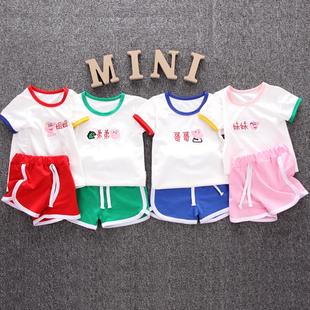 童装男童宝宝夏装20194儿童1短袖3套装5周岁夏季棉质两件套潮