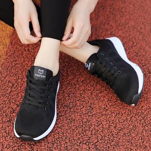 女装波鞋旅游平底春季鞋子百搭2019黑色女士运动鞋土