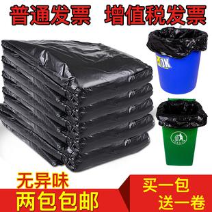 大垃圾袋大号加厚黑色酒店物业环卫家用60中号80塑料100超大商用