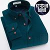 冬季保暖衬衫男长袖加绒加厚灯芯绒纯棉中年寸衣条绒衬衣