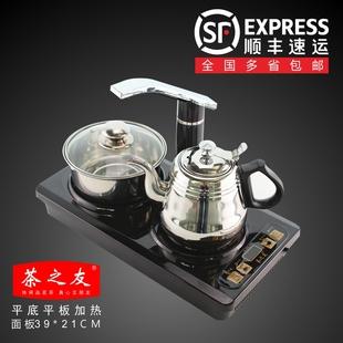 茶之友电磁茶炉三合一自动上水茶具 茶盘茶台专用3921烧水壶NH150