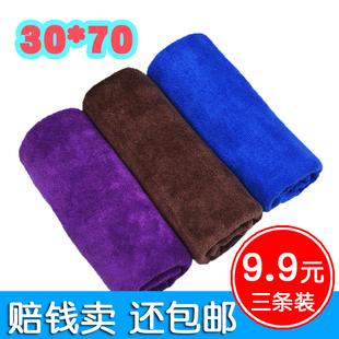 洗车毛巾擦车巾超细纤维毛巾吸水加厚不掉毛汽车抹布清洁用品
