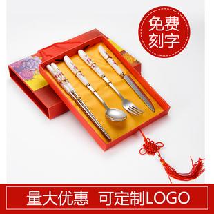 4件套装不锈钢陶瓷餐具套装筷子陶瓷叉勺婚庆小结婚回礼