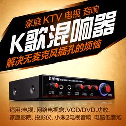 家用唱歌混音器功放前級音響電視K歌卡拉OK效果麥克風混響器