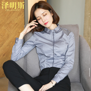 泽明斯职业灰色衬衣女长袖面试正装2018春秋韩范打底衬衫
