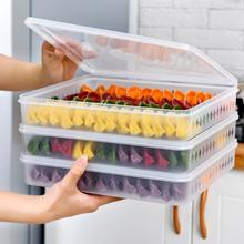 创意家居厨房日用品用具生活小百货厨具实用家用大全家庭日常好物