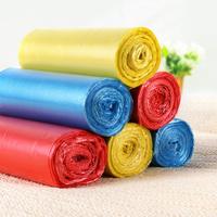 加厚垃圾袋新料彩色厨房卫生间家用塑料袋中大号55*45cm实惠