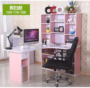 家用简约转角台式电脑桌书桌书柜书架组合儿童学习桌家用桌子