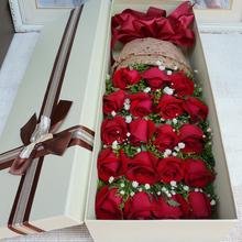 七夕情人节重庆鲜花同城速递配9朵红玫瑰香槟玫瑰鲜花礼盒花束