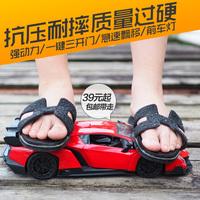 一键三开门方向盘遥控车充电动漂移遥控汽车儿童玩具男孩赛车大号