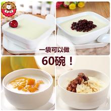 广禧双皮奶粉1kg可搭红豆果酱牛奶布丁甜品双皮奶奶茶店烘焙原料