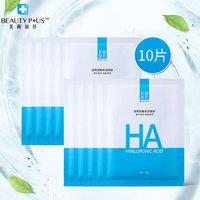 美丽加芬透明质酸保湿面膜26g10 玻尿酸保湿补水保湿