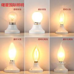 蜡烛磨砂灯泡25w40w尖泡拉尾球泡E27E14螺口黄光LED节能可调光源