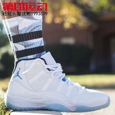 第4 Air Jordan 11 Legend Blue 乔11传奇蓝 378038/378037-117