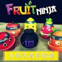 水果忍者卡通创意可爱水果储蓄罐糖胶存钱罐储蓄罐礼品玩具忍者
