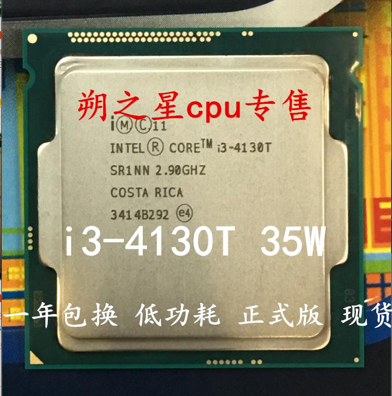 Intel 英特尔 I3 4130T CPU 正式版 散片 35W 低功耗