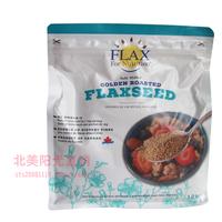 包邮加拿大代购CANMAR FLAXSEED有机亚麻籽粉黄金烤精磨1200g