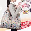 日系卡通折叠便携环保袋手提袋防水大容量超市收纳袋购物袋买菜包