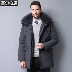 中老年羽绒服男士中长款加厚中年男装毛领大码爸爸装冬装父亲外套