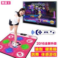 舞霸王跳舞毯单人电视接口电脑两用减肥瑜伽体感游戏机跳舞机家用