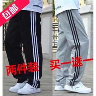买一春夏男士棉质运动裤长裤加肥加大码直筒宽松裤工作服