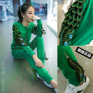 2016秋季新款韩版时尚宽松显瘦长袖卫衣运动服休闲两件套装女装潮