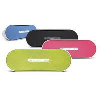 正版原装创新Creative无线蓝牙音箱 D100 彩色音箱|高保真 经典款