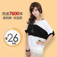 2013夏日新款韩版女装蝙蝠袖女士宽松圆领短袖T恤夏装 - 金铭 - 金铭 美女购物淘宝精品屋