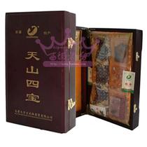 新疆特产 天山野生雪莲花 三大朵盒装豪华礼盒包邮  支持鉴定 价格:158.00