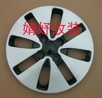 14寸雅绅特 斯柯达晶锐 吉利自由舰 QQ6 轮毂盖 改装轮毂罩轮胎帽 价格:18.00