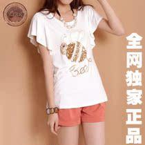 蘑菇街女装潮2013夏装新款t女恤 短袖荷叶边圆领女士韩版白色T恤 价格:39.90