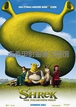 D 怪物史莱克 动画片卡通电影海报装饰画 儿童房咖啡厅酒吧 画芯 价格:2.80