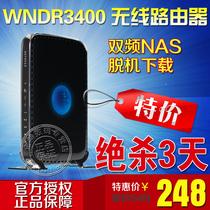 送豪礼!网件 NETGEAR WNDR3400 V2 双频NAS 600M无线路由器 价格:248.00